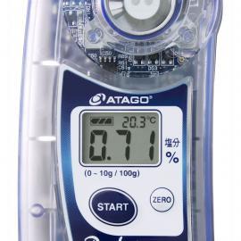供应ATAGO厨房盐度计,数显盐度计型号,百分比盐度计