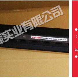 日本丸山HT231D-R绿篱机、日本丸山双刃绿篱机HT233D