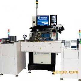 PALOMAR 8000i 全自动焊线机