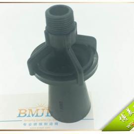 液体容器混合器搅拌喷嘴