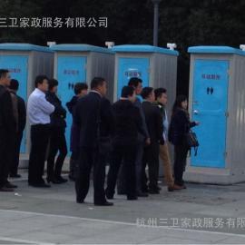 慈溪市环保厕所销售-移动厕所租赁-移动洗手间租赁公司