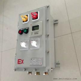 400*500*200防爆电箱
