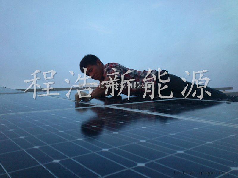 兰州新区太阳能光伏电站,太阳能发电系统,太阳能光伏发电机