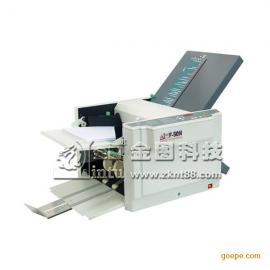 金图F-50N全自动折纸机小型折页机厂家直销