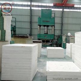 专业厂家优质供应增强聚丙烯滤板、滤框