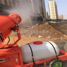 移动式喷雾机雾炮机