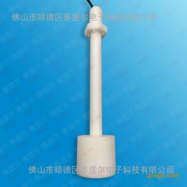 SAIER/赛盛尔直销液位浮球开关、浮球不锈钢液位浮球开关 小型浮