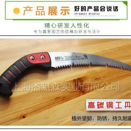 日本爱丽斯ARS UV-32EN弯锯 爱丽丝手工锯