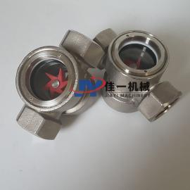 温州制造不锈钢叶轮水流指示器 叶轮视镜 水流流量指示器