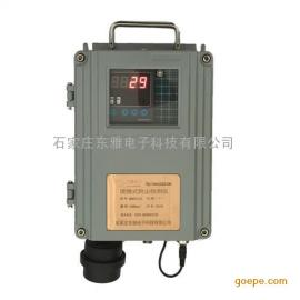 供应便携式车间粉尘浓度检测仪DFM/PZ/BXS
