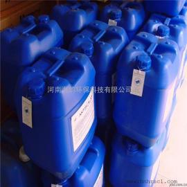 十八胺停炉保护剂,纯十八胺锅炉保护剂,十八胺乳液