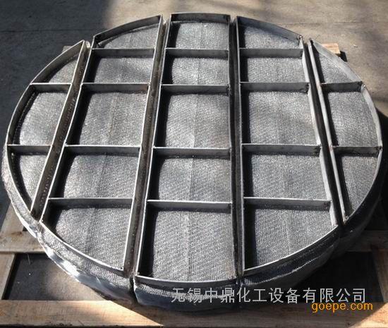 不锈钢丝网除沫器