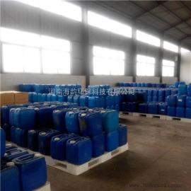 十八胺(白色浆状液体)用于热力机组的停用保护。