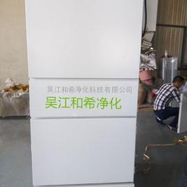 过滤式除尘器