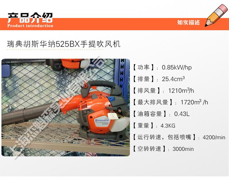 富士华吹风机525BX 手提式 轻便易携带吹风机
