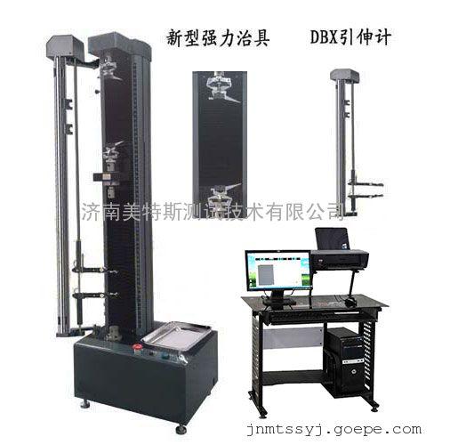 WDS-XD系列数显式电子万能试验机(大变形/悬臂式)