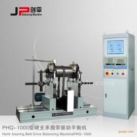电机平衡机生产厂家