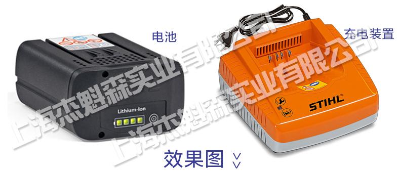 斯蒂尔锂电切割锯TSA 230,斯蒂尔电动产品