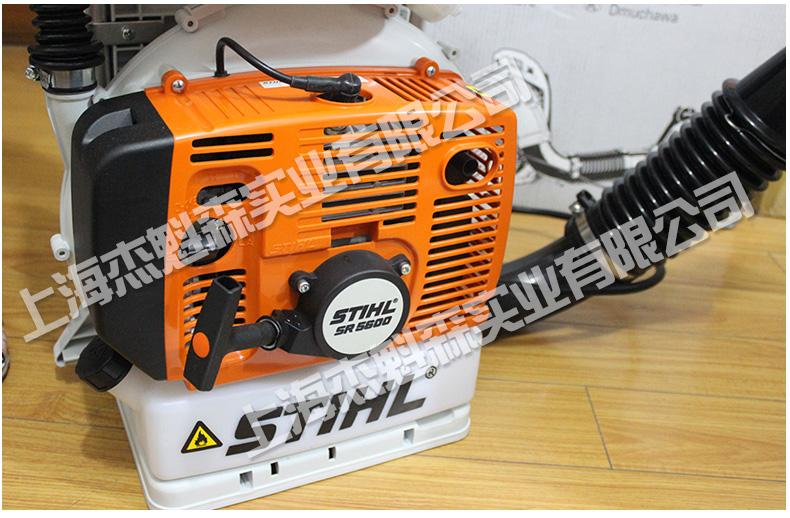 斯蒂尔SR5600喷雾机、斯蒂尔喷雾器、斯蒂尔喷雾喷粉机