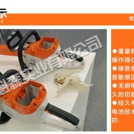 斯蒂尔电链锯MSA200C-BQ,斯蒂尔电动产品代理商