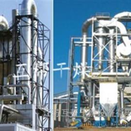 互帮干燥专业生产淀粉气流干燥机