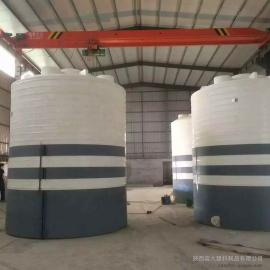 20吨雨水储罐20方温室储水罐新疆塑料大桶厂家