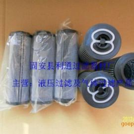 液压油缸滤芯14896991A-14790306分离滤芯