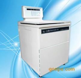 医用GL-26MI高速大容量冷冻离心机