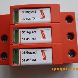 光伏690V安装DGMTNC440FM电源防雷销售价格