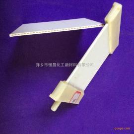 含油废水过滤用中空平板陶瓷膜 板式陶瓷膜组件