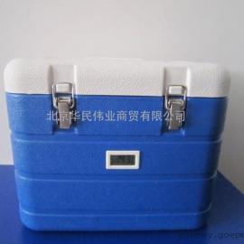 便携式医用冷藏箱|冷藏箱