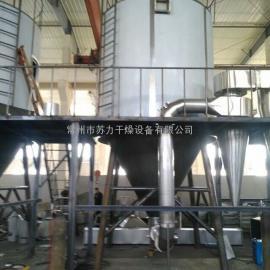 磷酸氢二钾专用喷雾干燥设备