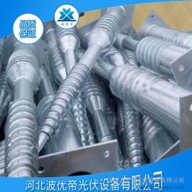 螺旋地桩 预埋桩基 热镀锌产品 生产厂家直销 光伏支架