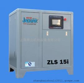 11KW台湾捷豹永磁变频螺杆式空压机
