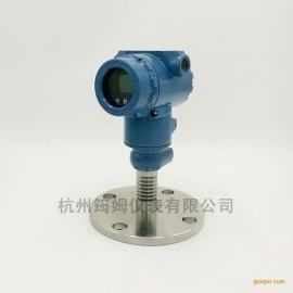 DMP-3051F智能压力液位变送器HART协议
