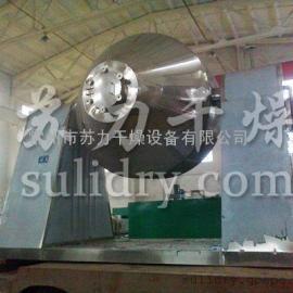 硫酸铵专用双锥回转真空干燥机厂家