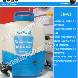 MSB-151背负式电动喷雾器/疾控防疫消毒*喷雾器