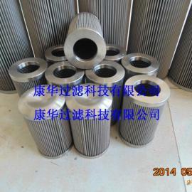 长期供应不锈钢高压管路滤芯 定做异形不锈钢滤芯