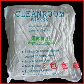 建博 无尘布批发 亚超细无尘布 无尘布工业用品