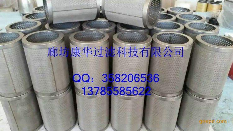康华供应鼓风机滤芯G-143×740A20 量大优惠