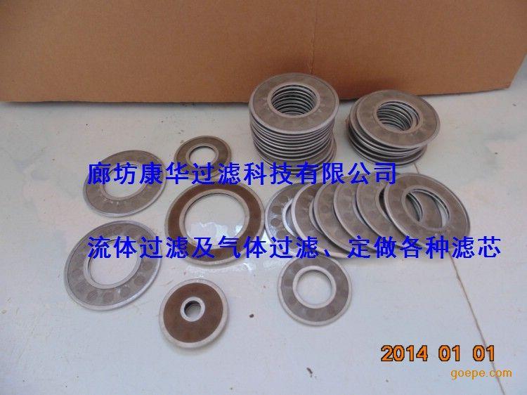 雅歌消音器滤芯S7061300