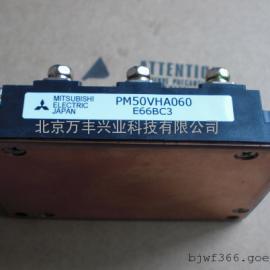 三菱IPM智能模块PM75EHS060