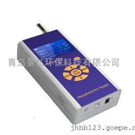 pm2.5及PM10可吸入颗粒物 手持式激光粉尘检测仪,可存储数据