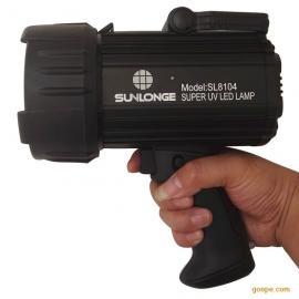 SL8104手持式黑光灯LED荧光探伤灯渗透探伤灯高强度紫外线灯