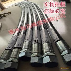 高压胶管总成液压油胶管总成破碎锤软管总成