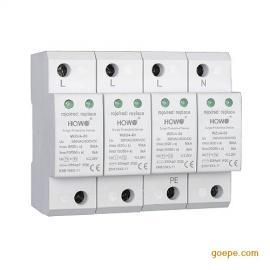 WZU4-80-385/4P二级电源防雷器