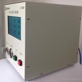 LS-700气密性测漏仪、测漏仪、密封测试仪、防水测试仪
