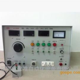 电扇概括初试台、机器概括初试台LH-3000