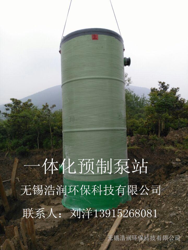 绍兴一体化预制泵站