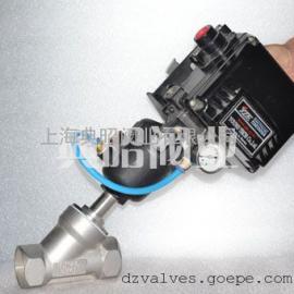 电磁阀控制气动角座阀BDJ-02F